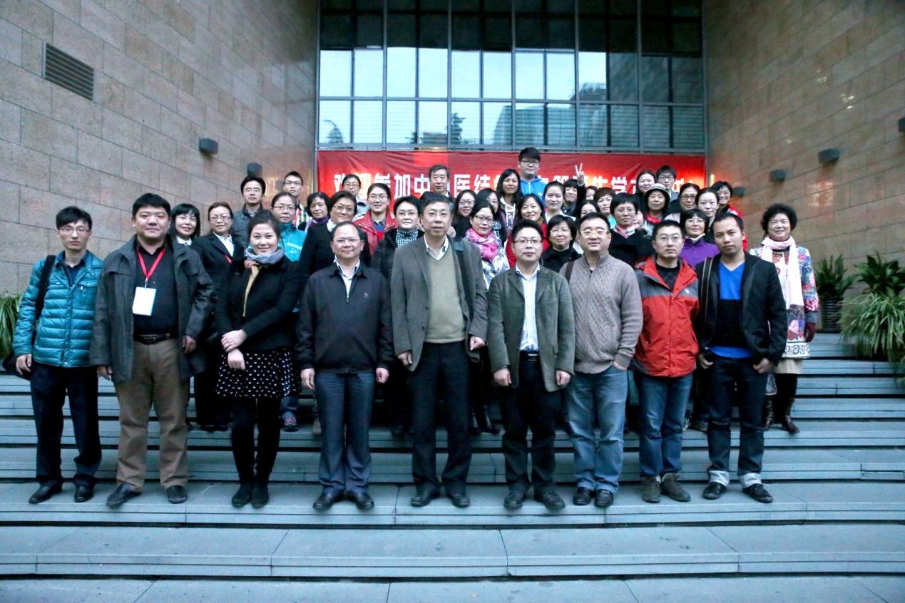 中西医结合心血管医生学术沙龙第一期活动巡礼